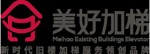 快意美好加装电梯(广州)有限公司